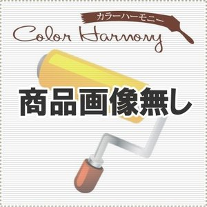 [Y] 大阪塗料 NTXウルトラックサンディング#700 [4kg]カクマサ・ウレタン・中塗り・家具・床・カウンター・シーラー|colour-harmony