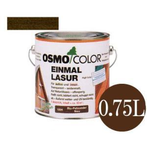 [Y] オスモカラー ワンコートオンリー #1261 ウォルナット 半透明着色ツヤ消し [0.75L] osmo 屋内外木部 防汚 撥水効果|colour-harmony