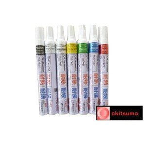[Y] オキツモ 耐熱耐候マーカー [10cc:3本セット] 耐熱塗料 耐熱マーカー 耐熱ペン 耐熱インク|colour-harmony