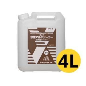 [Y] ロックペイント ロック水性マルチシーラー[4L]コンクリート、モルタル、新屋根材、サイディングボード、下塗り|colour-harmony