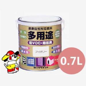 [Y] ロックペイント 水性多用途(ツヤアリ)[0.7L] 鉄部・木部・建物・コンクリート・モルタル用|colour-harmony