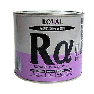 [Y] ローバル株式会社 ローバルアルファ [0.7kg] 塗る亜鉛めっき・溶融・さび止め・防カビ・防菌・上塗り|colour-harmony