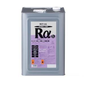 [Y] 【送料無料】 ローバル株式会社 ローバルアルファ [20kg] 塗る亜鉛めっき・溶融・さび止め・防カビ・防菌・上塗り|colour-harmony