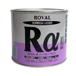 [Y] 【送料無料】 ローバル株式会社 ローバルアルファ [3.5kg] 塗る亜鉛めっき・溶融・さび止め・防カビ・防菌・上塗り|colour-harmony