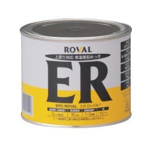 [Y] ローバル株式会社 エポローバル [1kg] 塗る亜鉛めっき・溶融・さび止め・耐熱・耐溶剤・下塗り|colour-harmony