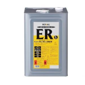 [Y] 【送料無料】 ローバル株式会社 エポローバル [25kg] 塗る亜鉛めっき・溶融・さび止め・耐熱・耐溶剤・下塗り|colour-harmony