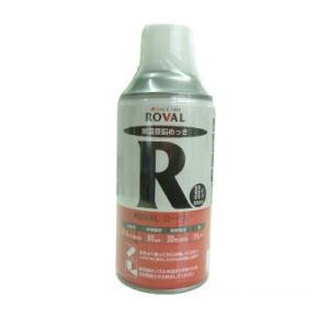 [Y] ローバル株式会社 ローバル スプレー [300ml] 塗る亜鉛めっき・溶融・さび止め|colour-harmony