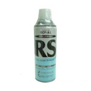 [Y] ローバル株式会社 ローバルシルバースプレー [420ml] シルバージンクリッチ・上塗り・アルミ・さび止め|colour-harmony