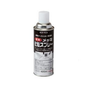 サンデーペイント 亜鉛メッキ化粧スプレー シルバー [420ml] colour-harmony