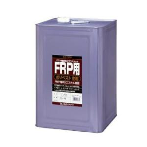 【送料無料】サンデー FRP用ポリベスト主剤 (アメ色) [20kg] サンデーペイント・FRP・補修・作成・加工・FRP用ポリエステル樹脂|colour-harmony