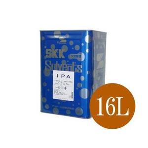 [Y] 【あすつく】IPA(イソプロピルアルコール) [16L] エスケー化研・SKK・2-プロパノール・イソプロパノール ・シンナー・塗膜はがし・脱脂洗浄用