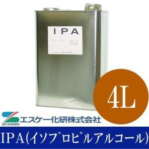 [Y] 【弊社小分け商品】IPA(イソプロピルアルコール) [4L] エスケー化研・SKK・2-プロパノール・イソプロパノール ・シンナー・塗膜はがし・脱脂洗浄用