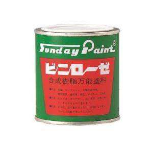 [Y] サンデー ビニローゼ [1/4L] サンデーペイント・油性・合成樹脂・薬品・おもちゃ・模型|colour-harmony