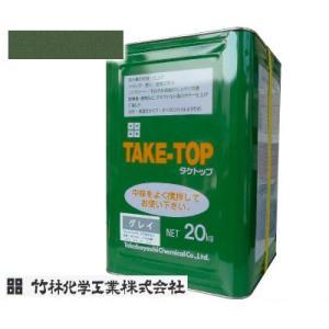 [Y] 竹林化学工業 タケトップ グリーン(全2色)ベランダ防水施工手引き付き [20kg] 簡易防水塗料|colour-harmony