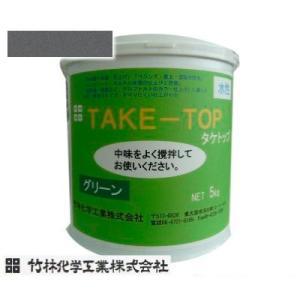 [Y] 竹林化学工業 タケトップ グレイ(全2色)ベランダ防水施工手引き付き [5kg] 簡易防水塗料|colour-harmony