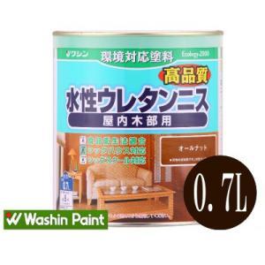 [Y] 和信ペイント 水性ウレタンニス [0.7L] 和信化学工業・水性・工作・家具・床・階段・着色・食品衛生法|colour-harmony