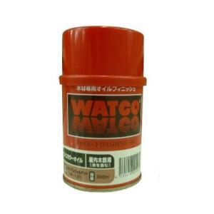 [Y] ☆期間限定☆はけ付き ワトコオイル ダークウォルナット W-13 [200ml] WATOCO・家具・壁面・建具・オイルフィニッシュ|colour-harmony