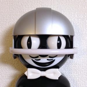 Kit-Cat キットキャットクロック用ヘルメット:シルバー /時計オプションパーツ/インテリア/アメリカン雑貨/