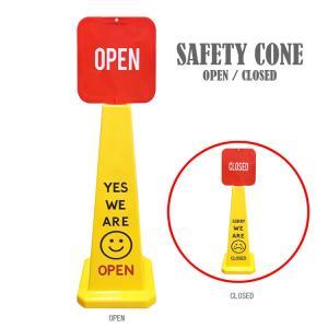 セーフティコーン 「OPEN / CLOSE」 (両面デザイン) 三角コーン 店頭看板 アメリカ雑貨 アメリカン雑貨 colour
