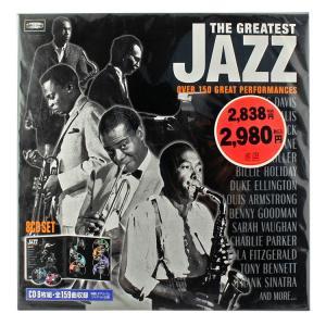 ザ・グレイティストジャズ CD8枚組 全159曲収録 オリジナル収録 コンピレーションアルバム オムニバス アメリカ雑貨