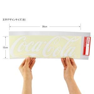コカ・コーラブランド カッティングステッカー (Lサイズ 38cm) ホワイト COCA-COLA BRAND ロゴステッカー アメリカ雑貨|colour|03