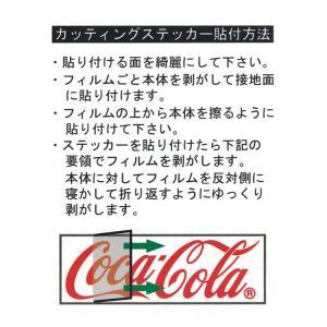 コカ・コーラブランド カッティングステッカー (Lサイズ 38cm) ホワイト COCA-COLA BRAND ロゴステッカー アメリカ雑貨|colour|04
