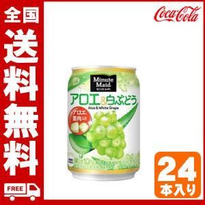 【栄養成分(100ml当り)】 エネルギー:40kcal たんぱく質:0g 脂質:0g 炭水化物:1...