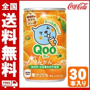【栄養成分(100ml当り)】 エネルギー:44kcal たんぱく質:0g 脂質:0g 炭水化物:1...