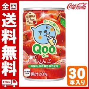 【栄養成分(100ml当り)】 エネルギー:48kcal たんぱく質:0g 脂質:0g 炭水化物:1...