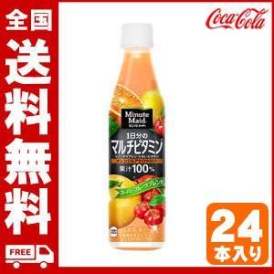 【栄養成分(100ml当り)】 エネルギー:42kcal たんぱく質:0.4g 脂質:0g 炭水化物...