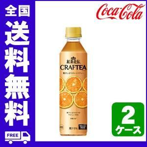 JANコード:4902102127189ケースJAN:4902102127196【商品名称】紅茶花伝...