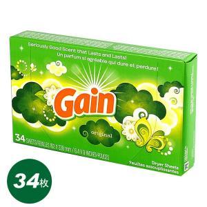 柔軟剤 ゲイン シート柔軟剤 オリジナル 34枚 GAIN 乾燥機用柔軟シート 日用品 アメリカ雑貨 アメリカン雑貨|colour
