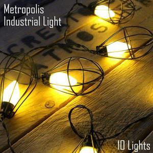 ガーランドライト LEDストリングライト メトロポリス インダストリアルライト 10ライツ 電池式 ...