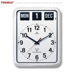 トゥエンコ ラジオコントロールカレンダークロック #RC-12A(ホワイト) /TWEMCO/壁掛け時計・ウォールクロック/電波時計/アメリカン雑貨/ colour