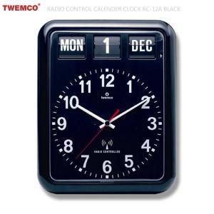 トゥエンコ ラジオコントロールカレンダークロック #RC-12A(ブラック) /TWEMCO/壁掛け時計・ウォールクロック/電波時計/アメリカン雑貨/ colour