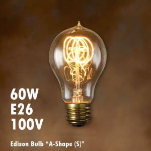電球 レトロ おしゃれ エジソンバルブ A-シェイプ (S ) 60W E26 Edison Bul...