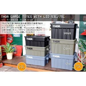 収納ボックス コンテナ THOR ソー ラージトートコンテナー フタ付き 75L ブラック スクエア TRUST アメリカ雑貨 アメリカン雑貨|colour|09