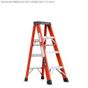 脚立 ミシガンラダー社 ファイバーグラス ステップラダー サイズ4 高さ116cm 踏み台 作業用 アメリカ製 おしゃれ アメリカ雑貨 colour