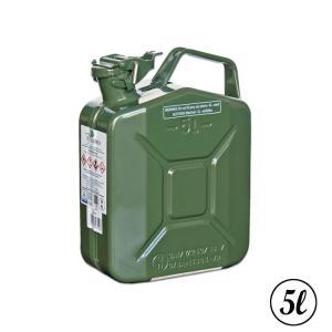 ヒューナースドルフ メタルフューエルカン クラシック 5L ジェリカン Hunersdorff ドイツ製 水タンク 燃料タンク アウトドア|colour