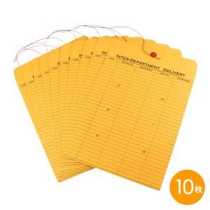 書類用封筒 A4 ULINE リング アンド ボタン インター デパートメント エンベロープ 10枚(バラ売り) アメリカ雑貨|colour
