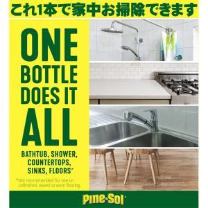 Pine-Sol パインソル 液体 クリーナーレモンフレッシュ 1410ml|colour|02