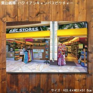 栗山義勝 キャンバスピクチャー ABC ストア PUKR-1806 ハワイアン雑貨 アート インテリア アメリカ雑貨 colour