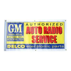 ガレージバナー GM 縦60×横120cm セールスバナー タペストリー 壁面ディスプレー アメリカ雑貨 アメリカン雑貨|colour