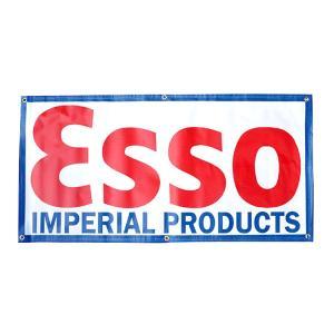 ガレージバナー ESSO エッソ 縦60×横120cm セールスバナー タペストリー 壁面ディスプレー アメリカ雑貨 アメリカン雑貨|colour