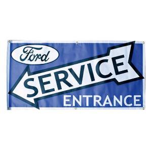 ガレージバナー FORD SERVICE ENTRANCE フォード サービスエントランス 縦60×横120cm セールスバナー タペストリー 壁面ディスプレー アメリカ雑貨|colour