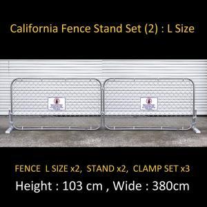 カリフォルニアフェンス スタンドセットLサイズ 2枚セット(フェンスカラー:ガルバナイズド ) 外壁 DIY ガレージング エクステリア アメリカ雑貨|colour