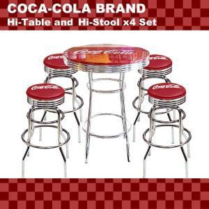 COCA-COLA BRAND コカコーラブランド ハイテーブル&ハイスツール4脚セット(PJ-200T、PJ-205S×4)代引き不可商品|colour