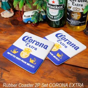 ラバー製 コースター コロナ CORONA EXTRA 2枚セット パーティ バーグッズ アメリカ雑貨 アメリカン雑貨|colour