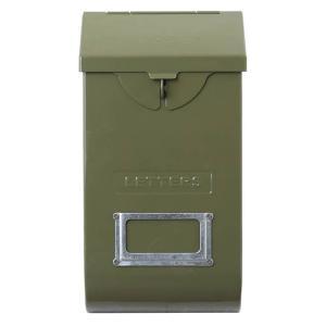 DULTON ダルトン メールストレージボックス オリーブドラブ 118-335OD 郵便受け ポスト メールボックス エクステリア アメリカ雑貨 colour