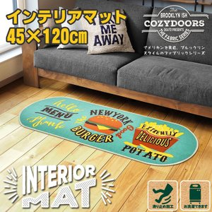 フロアマット コージードアーズ インテリアマット 45×120cm Burger Shop キッチン 台所 バスルーム ベッドサイド Cozydoors アメリカン雑貨|colour